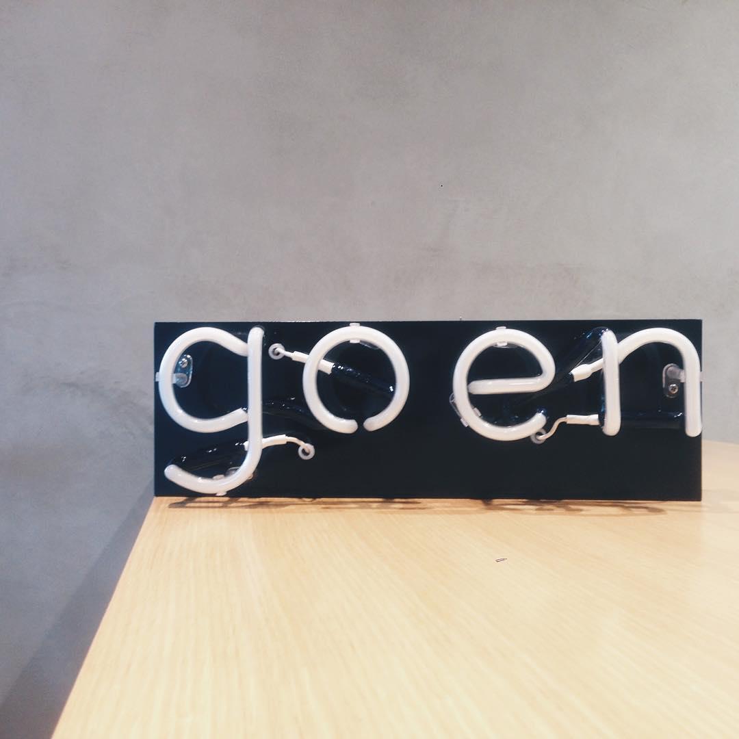 ネオンサイン。 #goen #ネオンサイン #neonsing